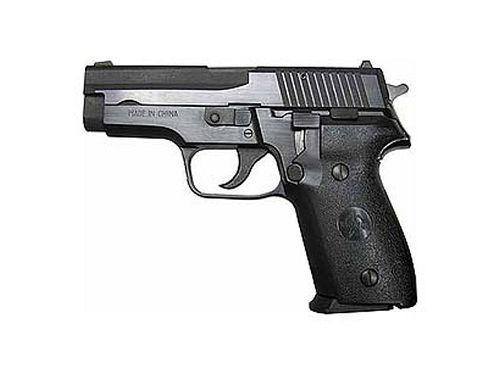 Pistole Norinco NC 228, černá kal.9mm luger