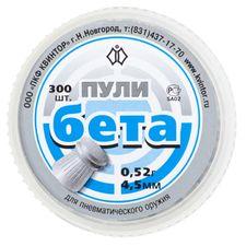 Diabolo Beta kal. 4,5 mm 0,52 g (300 ks)