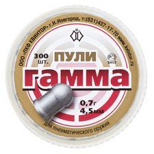 Diabolo Gamma kal. 4,5 mm 0,70 g (300 ks)