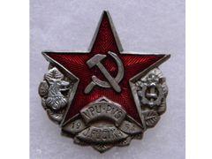 Odznak VPU-PVS J. Fučíka