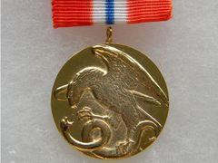 Slovenské vyznamenání za hrdinství a zásluhy