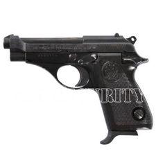 Znehodnocená pistole Beretta M71