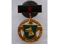 Odznak za ochranu hranic ČSSR